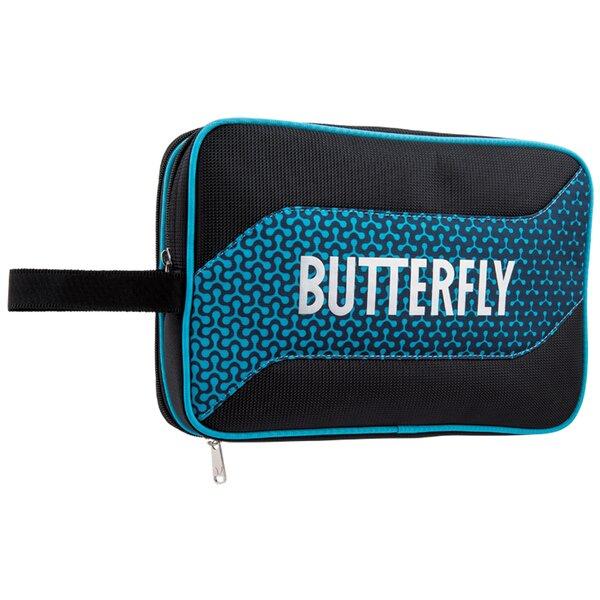 Melowa DX Case by Butterfly