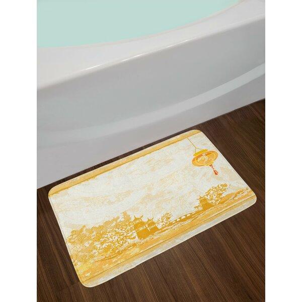 Old Pale Yellow Lantern Bath Rug by East Urban Home