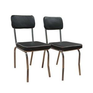 Jillian Side Chair (Set of 2) Corrigan Studio
