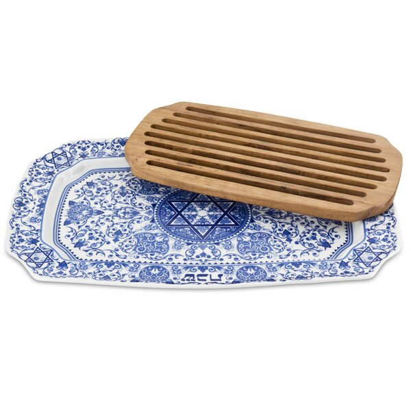 Judaica  Rectangular Challah Serving Tray by Spode