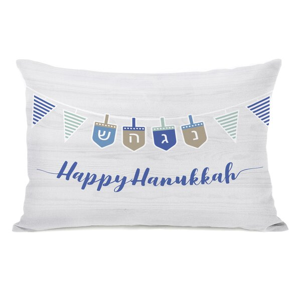 Happy Hanukkah Strand Lumbar Pillow by The Holiday Aisle