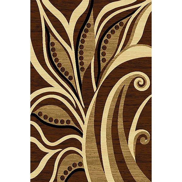 Cossey Chocolate/Beige Area Rug by Ebern Designs