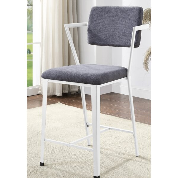 Jamar Upholstered Dining Chair (Set of 2) by Breakwater Bay