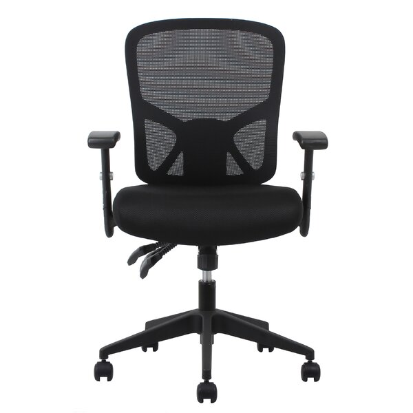 Essentials Mesh Office Chair by OFM