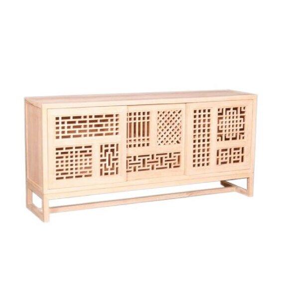 Meerab Sideboard by World Menagerie World Menagerie
