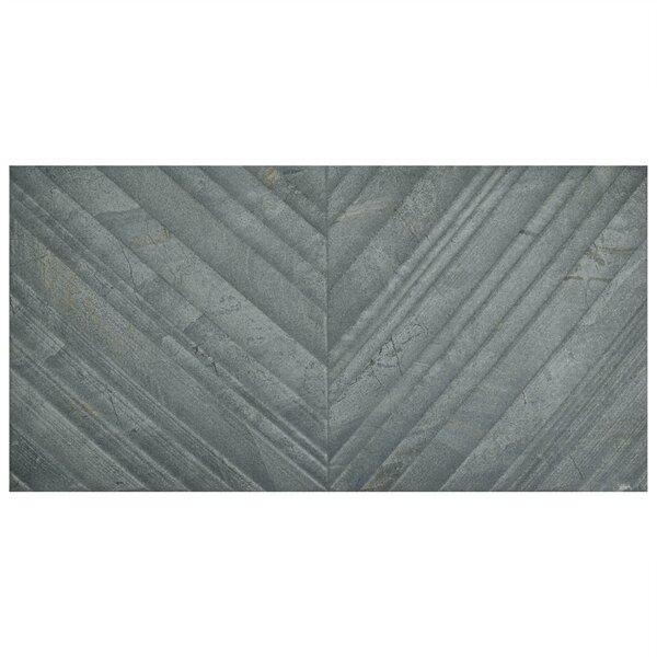 Akino Deco 12.5 x 24.63 Porcelain Field Tile in Marengo by EliteTile