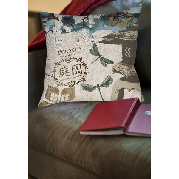 Meditation Gardens 1 Printed Throw Pillow by Manual Woodworkers & Weavers