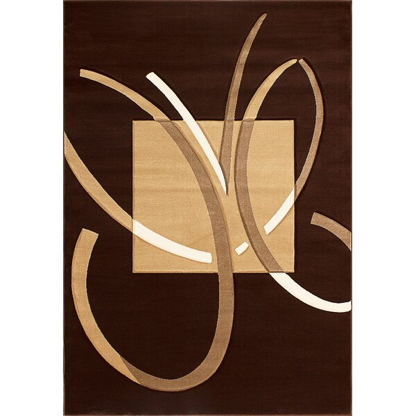 Rene Light Beige Rug by Zipcode Design