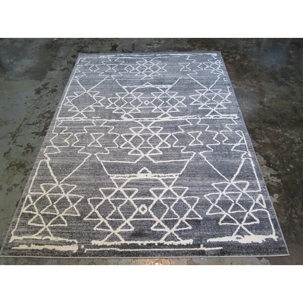 Lea Large Gray/White Area Rug by Foundry Select