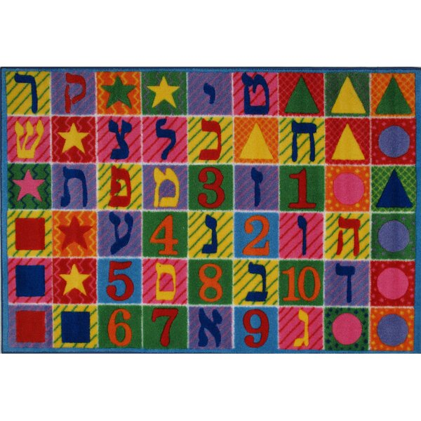 Supreme Hebrew Numbers and Letters Kids Rug by Fun Rugs