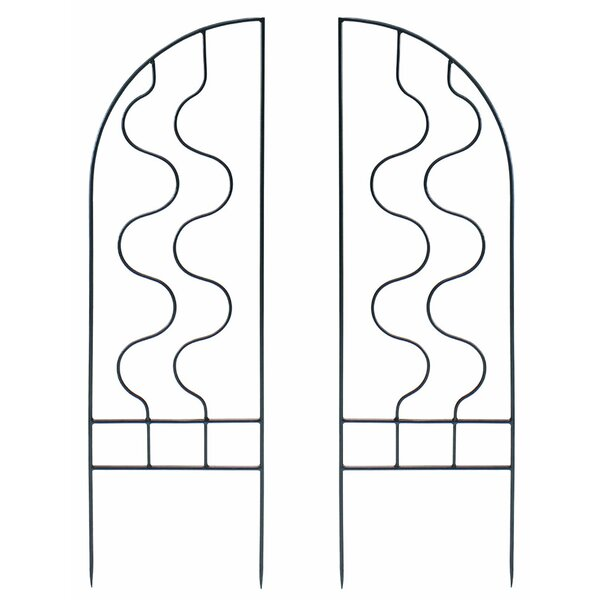 2 Piece Primrose Iron Arched Trellis Side Panel Set by ACHLA