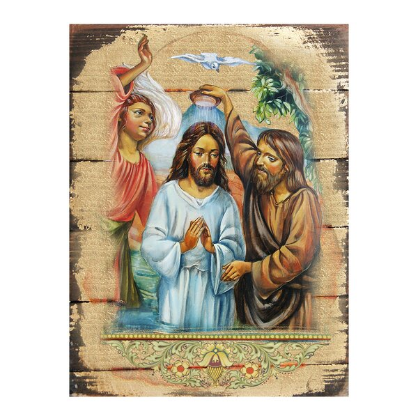 Inspirational Icon Wooden Christening Painting by G Debrekht