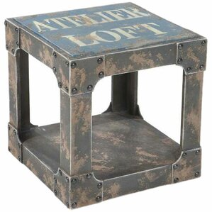 Bell End Table by Trent Austin Design