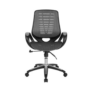 Wetumka Task Chair