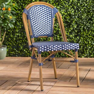 Rufina Modern Cafe Bistro Stacking Patio Dining Chair