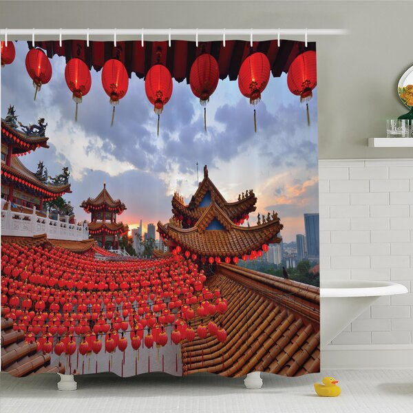 Jody Chinese New Year Festive Shower Curtain Set by Bloomsbury Market