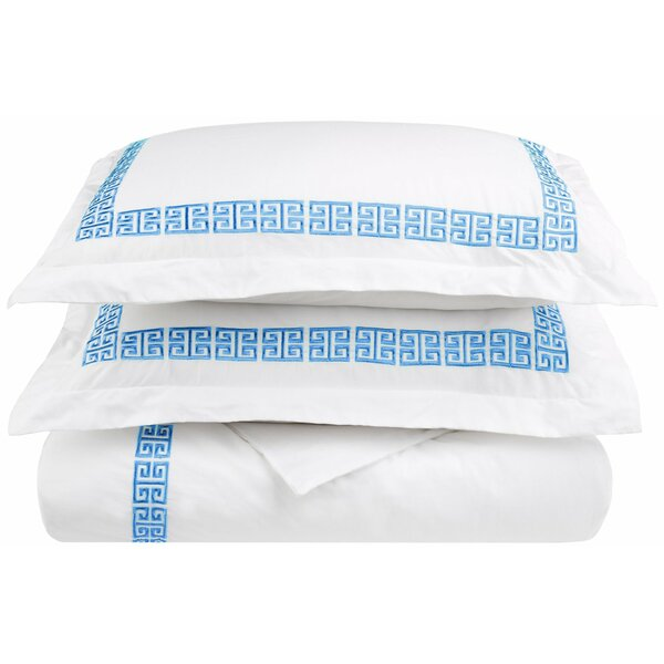 Bourg Cotton Duvet Set by Willa Arlo Interiors