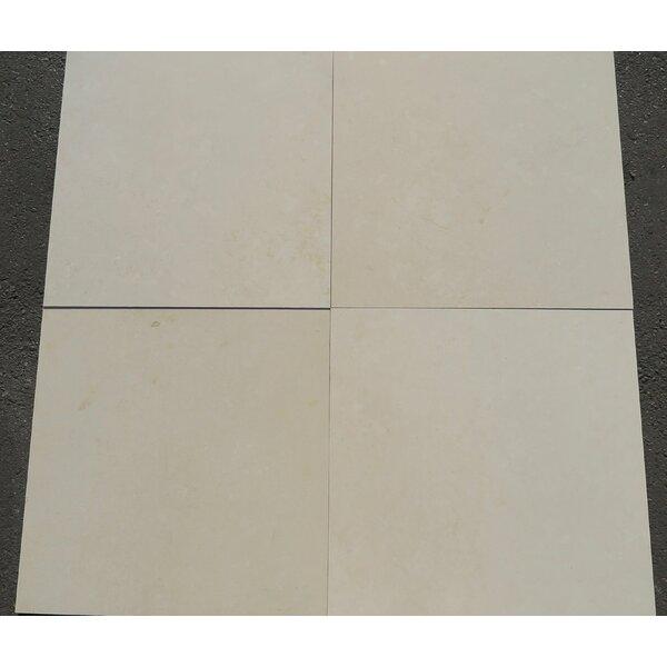 24x24 Limestone Field Tile