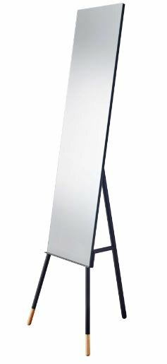 Perras Floor Full Length Mirror by George Oliver