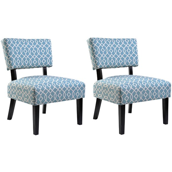 Phyllis Slipper Chair (Set of 2) by Ebern Designs