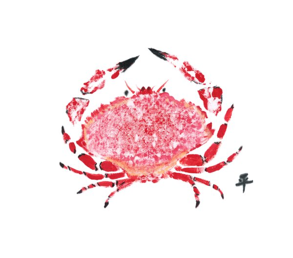 Crab Placemat (Set of 4) by FishAye Trading Company