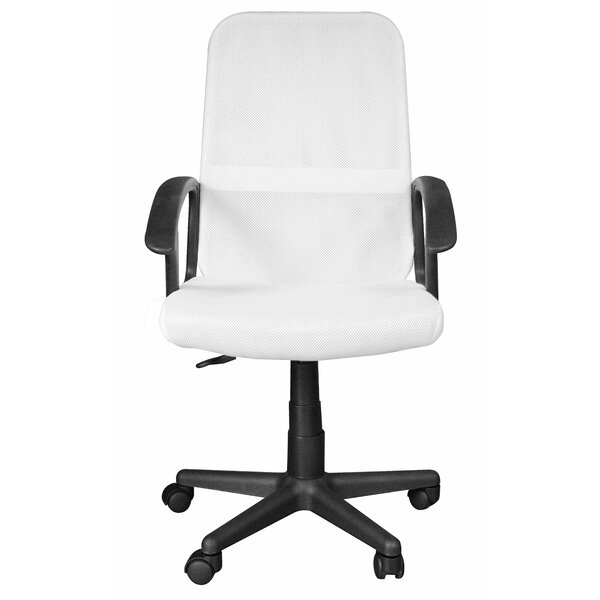 Bianco Mesh Office Chair by Ebern Designs