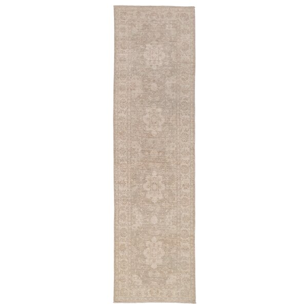 Vegetable Dye Hand-Knotted Beige/Ivory Area Rug by Herat Oriental