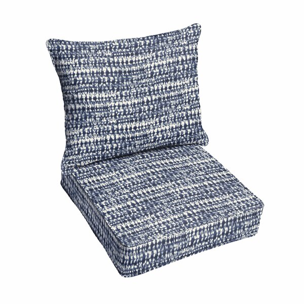 Piped Zipper 2 Piece Indoor/Outdoor Lounge Chair Cushion Set by Highland Dunes