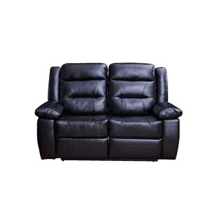 Gellert Reclining Loveseat