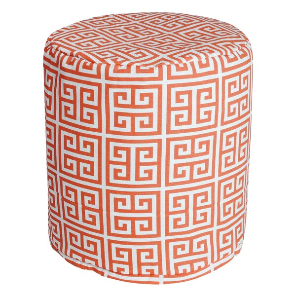 Havard Small Pouf by Brayden Studio
