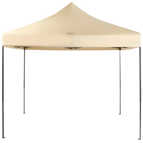1m X 1m Steel Pop Up Gazebo Vonhaus