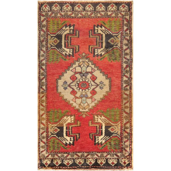 Sivas Hand Woven Wool Coral/Beige Area Rug by Pasargad