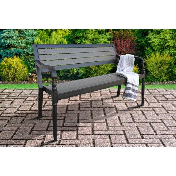 Deaux Metal Garden Bench