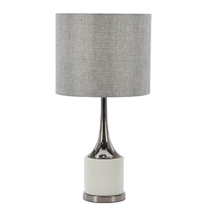 Affordable Cage Table Lamp By Ivy Bronx