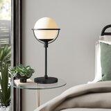 """Casen 21"""" Table Lamp"""