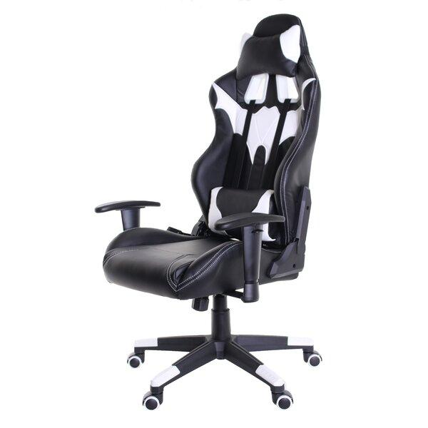 High Back Ergonomic Executive Chair by Latitude Run