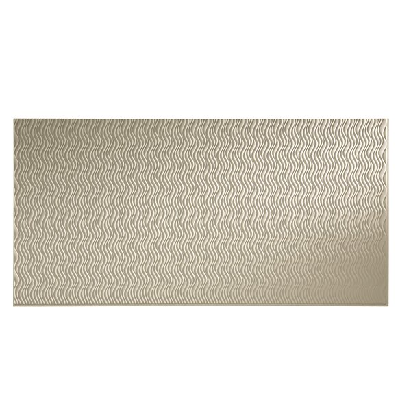 Current 48 x 96 PVC Backsplash Panel in Almond by Fasade