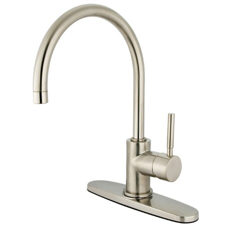 Concord Cold Water Dispenser by Kingston Brass