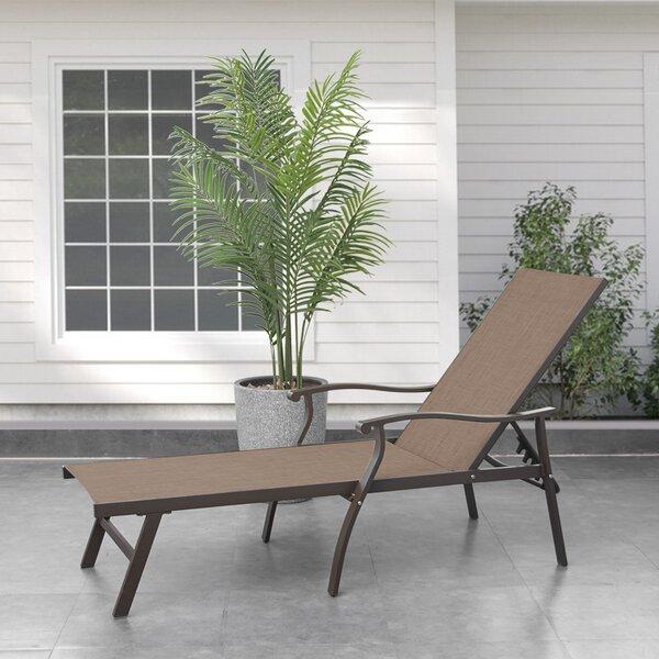 Erelah Aluminum Adjustable Reclining Chaise Lounge