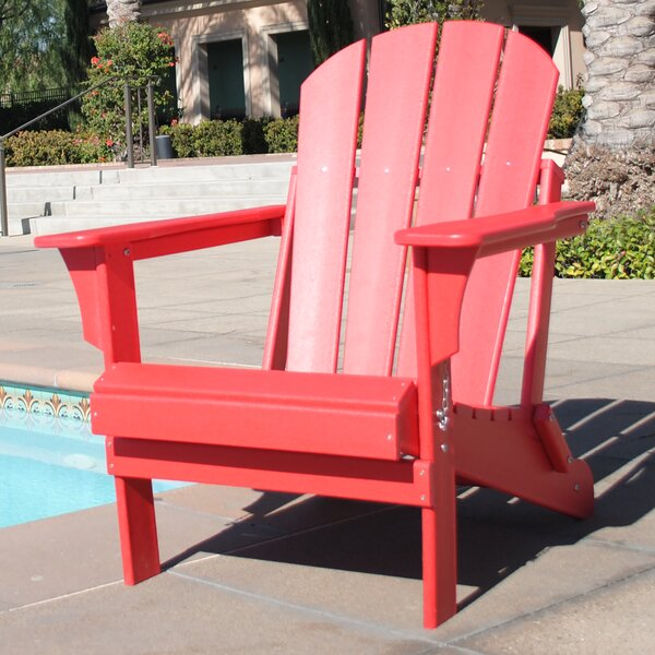 Lopes Plastic Folding Adirondack Chair (Set of 2) by Rosecliff Heights