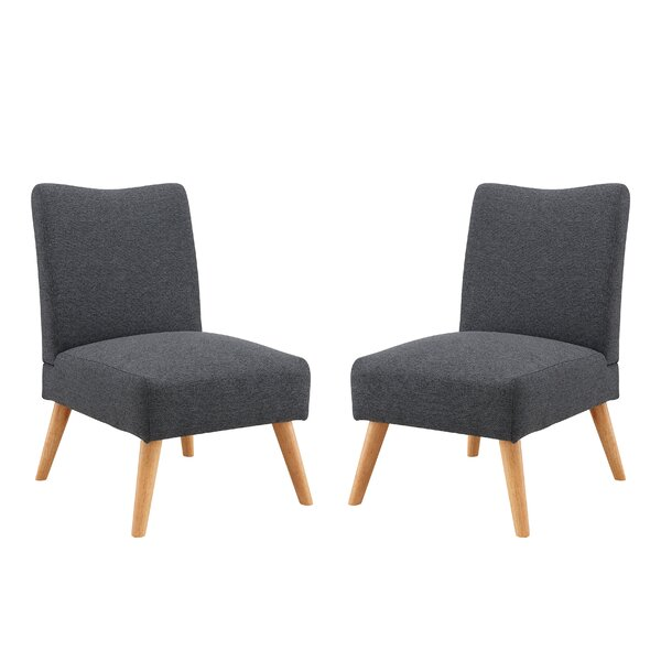 Waldrup Slipper Chair (Set of 2) by George Oliver