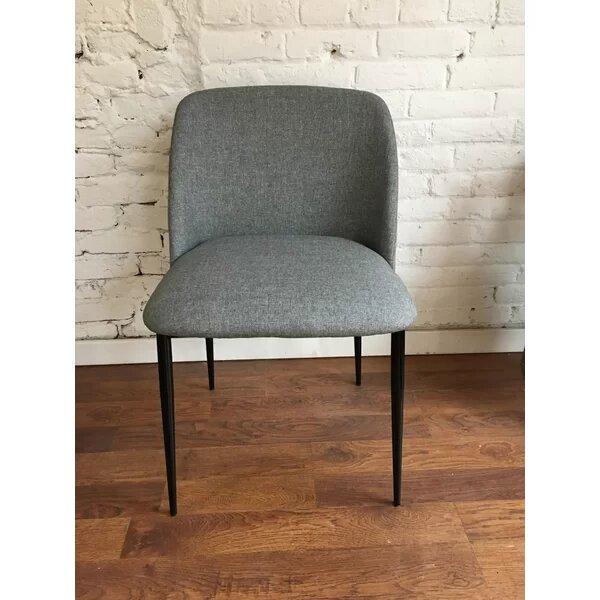 Sawyerville Upholstered Dining Chair (Set of 4) by Brayden Studio Brayden Studio