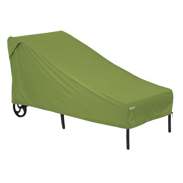 Sodo Patio Chaise Lounge Cover by Classic Accessories