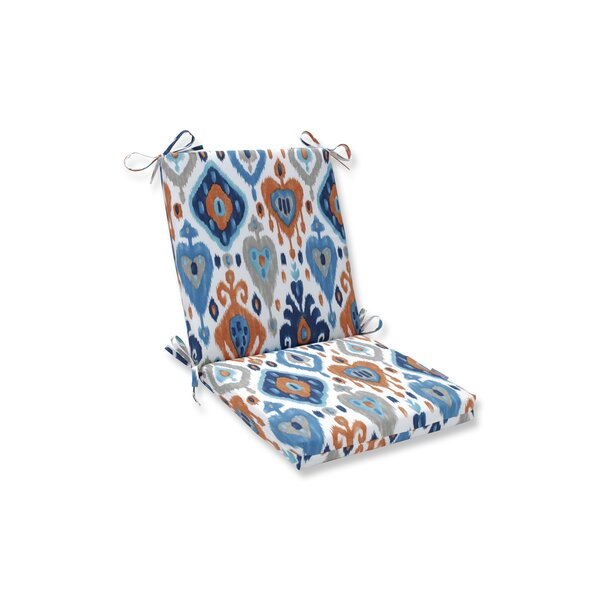 Azure Outdoor Rocking Chair Cushion By Bloomsbury Market