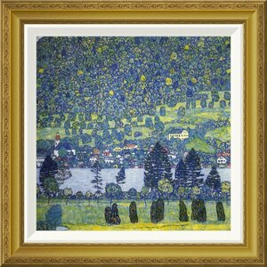 'Forest Slope In Unterach On The Attersee 1917' by Gustav Klimt Framed Painting Print by Global Gallery