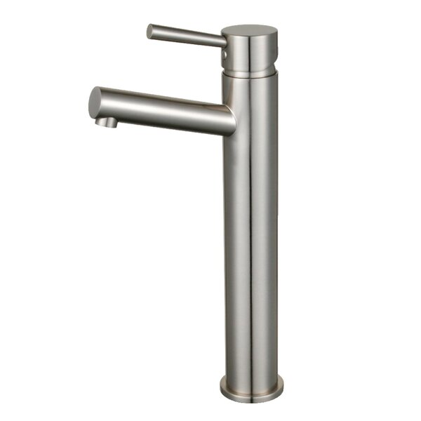 Concord Vessel Sink Bathroom Faucet