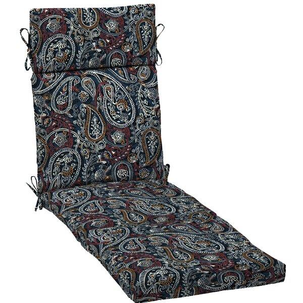 Palmira Paisley Outdoor Chaise Lounge Cushion