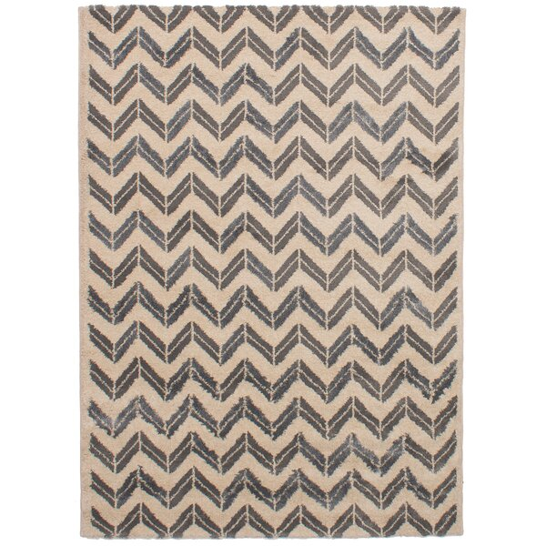 Freemont Beige/Dark Gray Area Rug by Brayden Studio