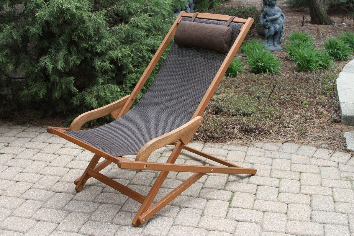 Beach sling chair - Default_name