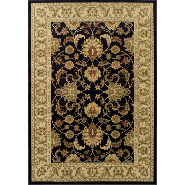 Ardaghmore Chocolate Area Rug by Charlton Home